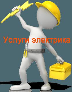 Сайт электриков Тюмень. tyumen.v-el.ru электрика официальный сайт Тюмени